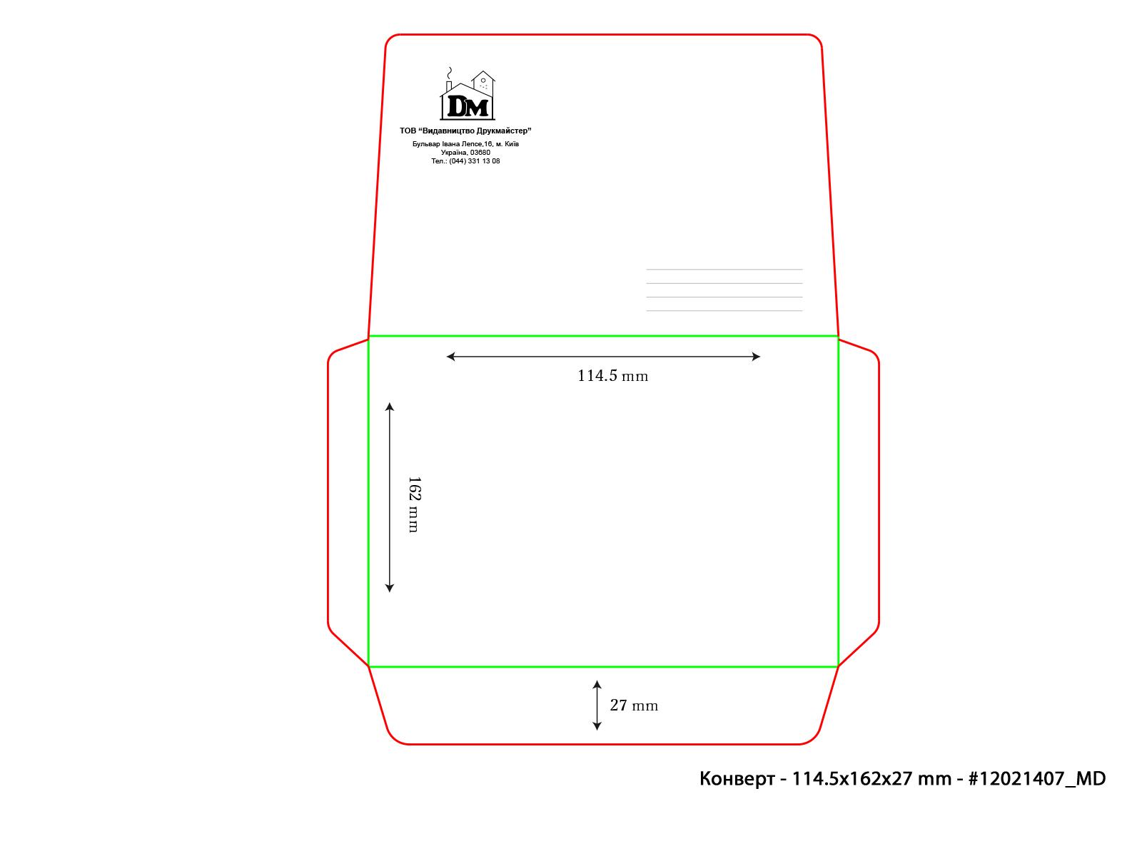 Konvert-114.5x162x27-mm-12021407_MD