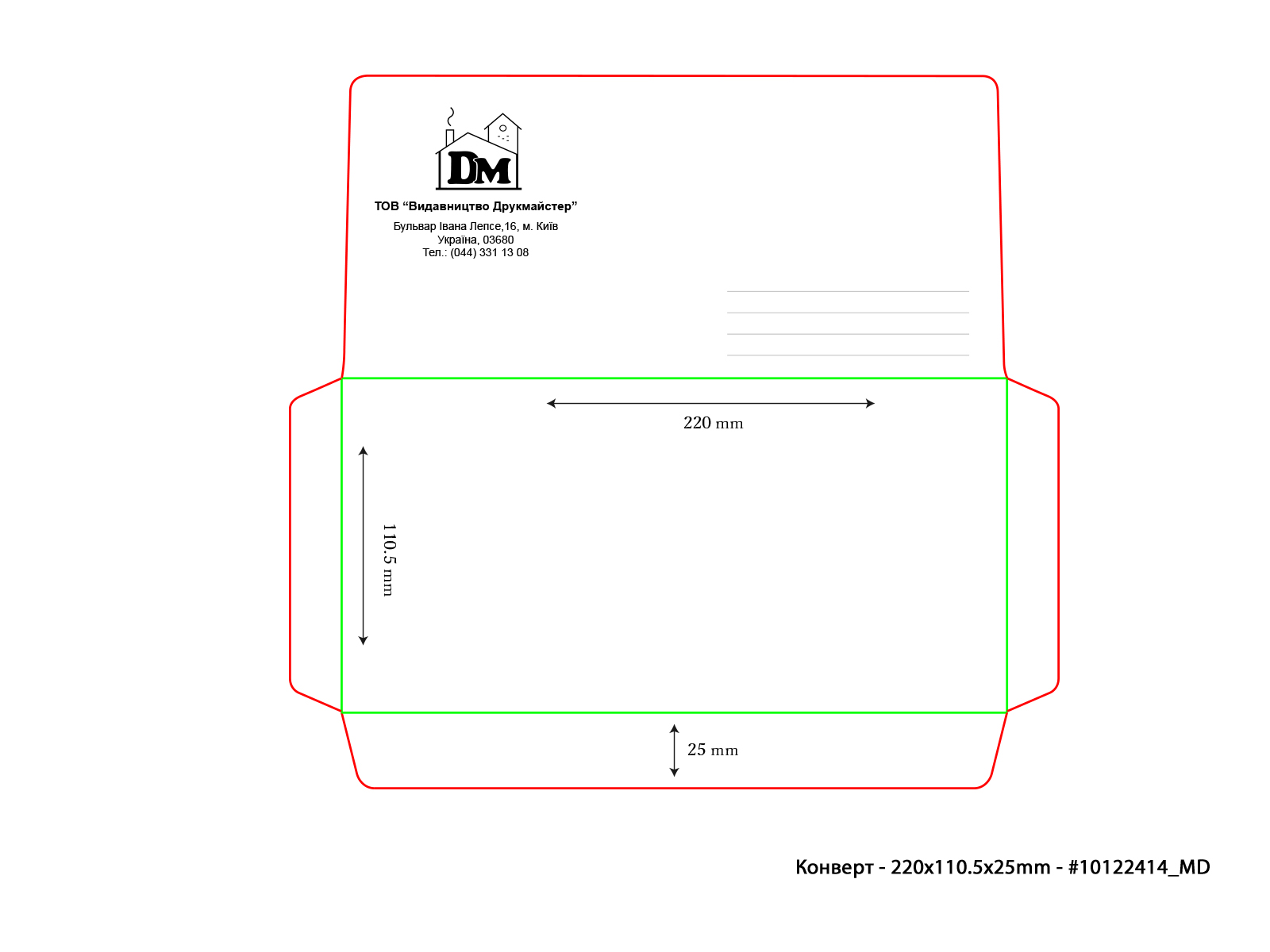 Konvert-220x110.5x25mm-10122414_MD